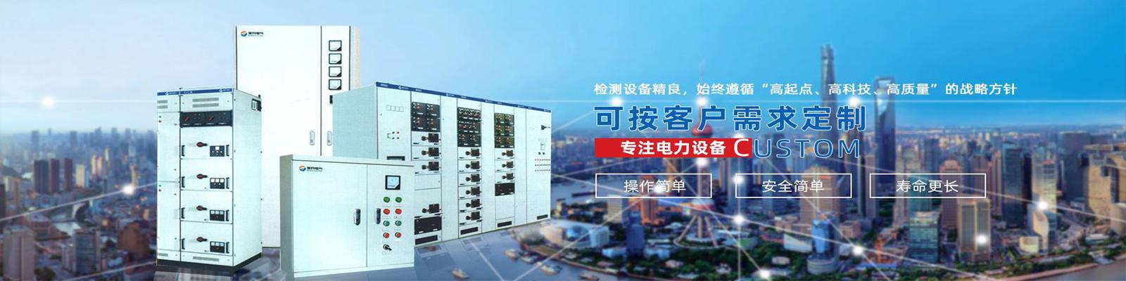 http://www.tssenhai.cn/data/upload/202101/20210107143802_258.jpg